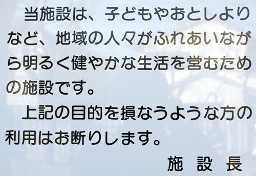 siroyama5.jpg