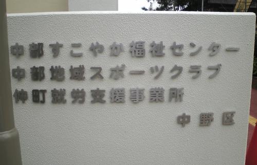 sukoyakafukusi8.jpg