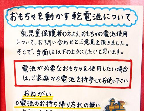 yayoijidoukan1.jpg
