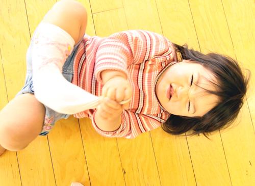 yayoijidoukan10.jpg