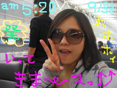 画像2008 八重山 052
