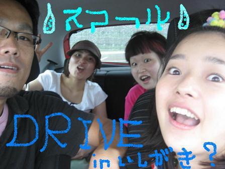 画像2008 八重山 065