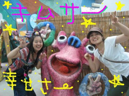 画像2008 八重山 076
