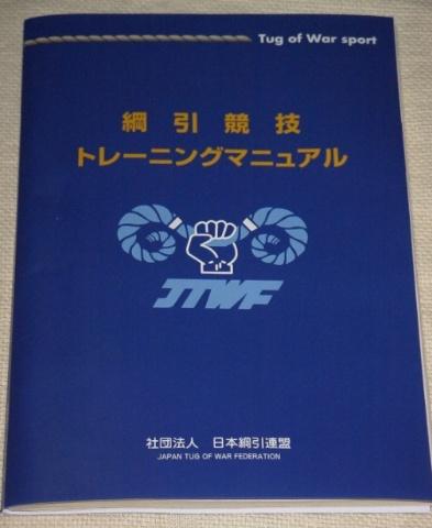 jtwf_book1.jpg