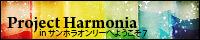 Project Harmonia