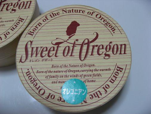 SweetOfOregon(箱1)