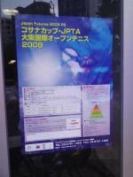 20080911121030