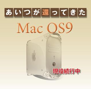 ++++MAC4.jpg