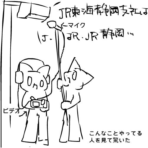 blog20080911-1.jpg