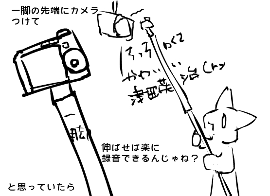 blog20080911-2.jpg
