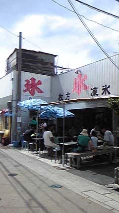 20081701.jpg
