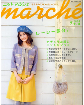 knit marche