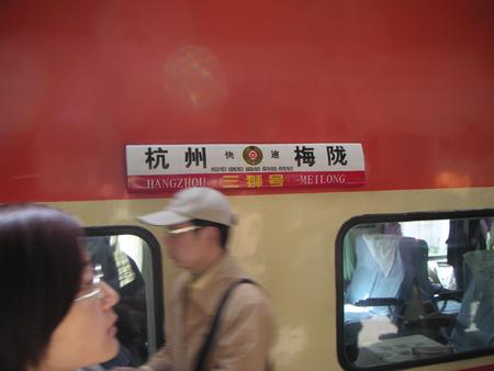 hangzhou0122.jpg