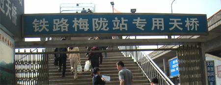 hangzhouFK0002.jpg