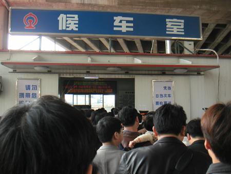 hangzhouFK0007.jpg