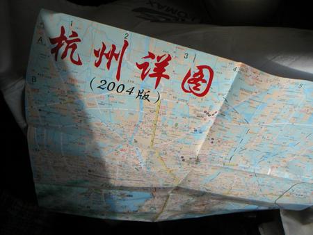 hangzhouFK0022.jpg