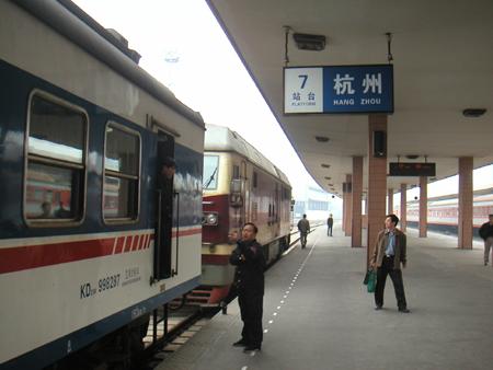 hangzhouFK0052.jpg