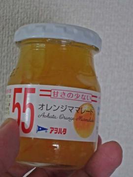 2308-7.jpg