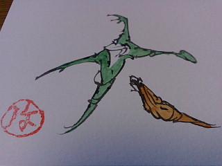 蛙文字(大)