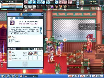 SPSCF0001_20110322120336.jpg