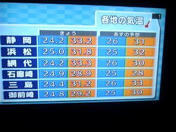 09_08_13_.jpg