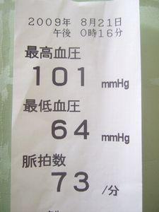 09_08_21_.jpg