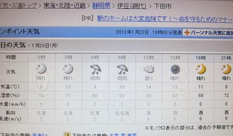 12_1_23_3.jpg