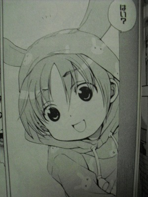 CIMG0649.jpg