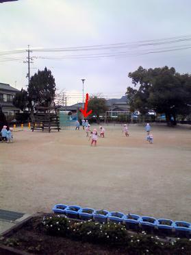 200901091048000.jpg