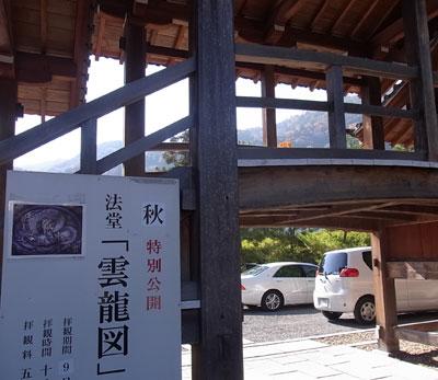 2010_11_21_l.jpg