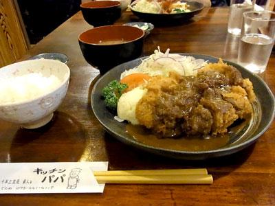 2010_11_21_lunch.jpg