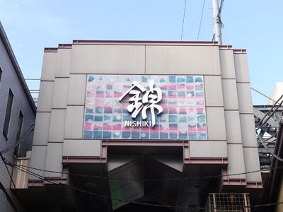 2010_11_21_v.jpg