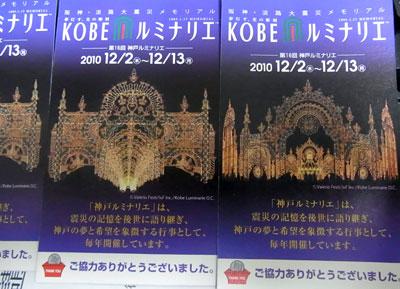 2010_12_07_opp.jpg