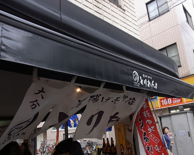2011_05_01_ggg.jpg