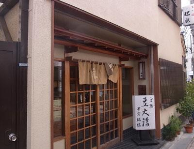 2011_05_02_a.jpg