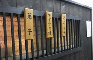 2011_05_02_sf.jpg