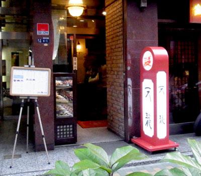 tokyo_02_104.jpg