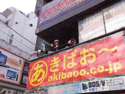 tokyo_035888.jpg