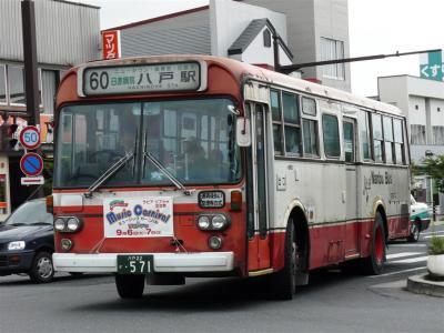 P1070052.jpg