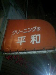20080912124816
