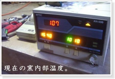 CIMG2079.jpg