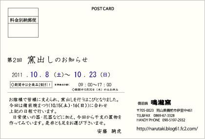 post2.jpg