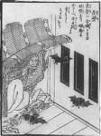 180px-SekienOsakabe.jpg