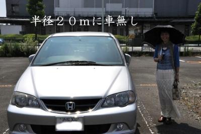 DSC_0324車