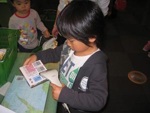 20090429a.jpg