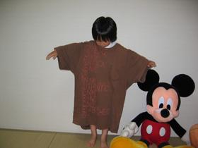 20090527.jpg