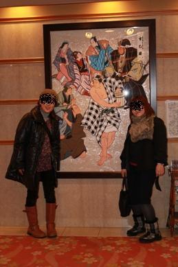 kabukimae.jpg