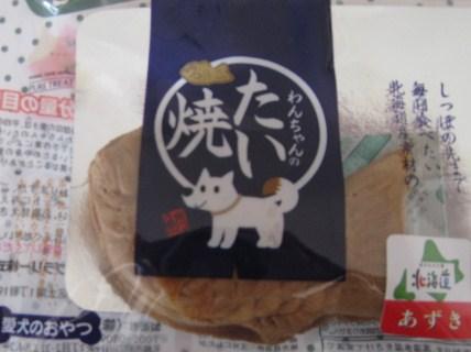 taiyaki.jpg