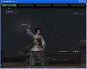 20051009-02.jpg