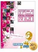 20051011-01.jpg